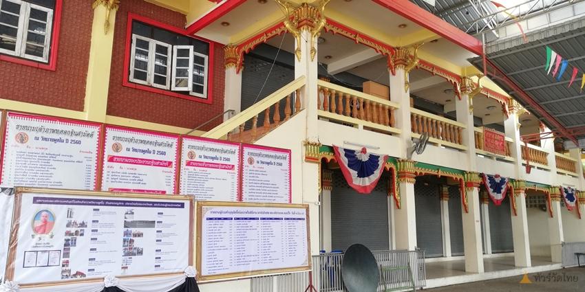 watbangpoodnai-nonthaburi-005
