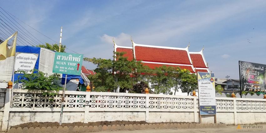 watbangpoodnok-nonthaburi-004
