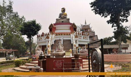 วัดแม่อายหลวง Wat Mae Ai Luang ต.แม่อาย อ.แม่อาย จ.เชียงใหม่
