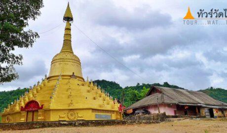 วัดพระธาตุจุฬามณีศรีสยาม(คอมาแมะ) Wat Phra That Chulamanee Sri Siam ต.ท่าสองยาง อ.ท่าสองยาง จ.ตาก
