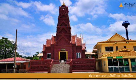 วัดสันติวิหาร Wat Santi Wihan ต.โคกตูม อ.หนองแค สระบุรี