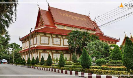 วัดธัญญะผล Wat Thanyaphon วังมัจฉา คลอง 8 อ.ลำลูกกา ปทุมธานี