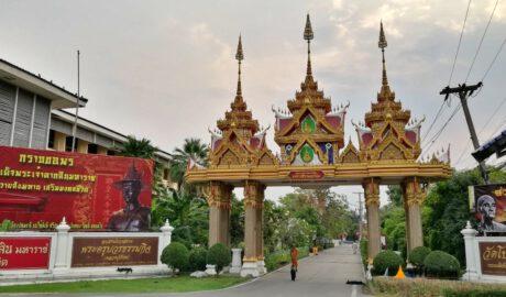 วัดโบสถ์ (หลวงปู่เทียน) Wat Bot อ.เมือง ปทุมธานี
